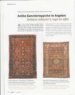 images/press/carpet1_th.jpg